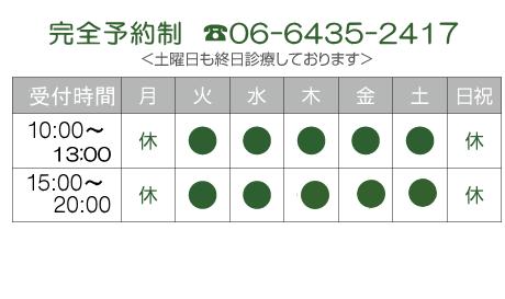 2016年時間表