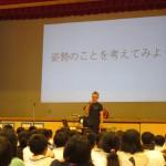 舞子諸学校の講演会①