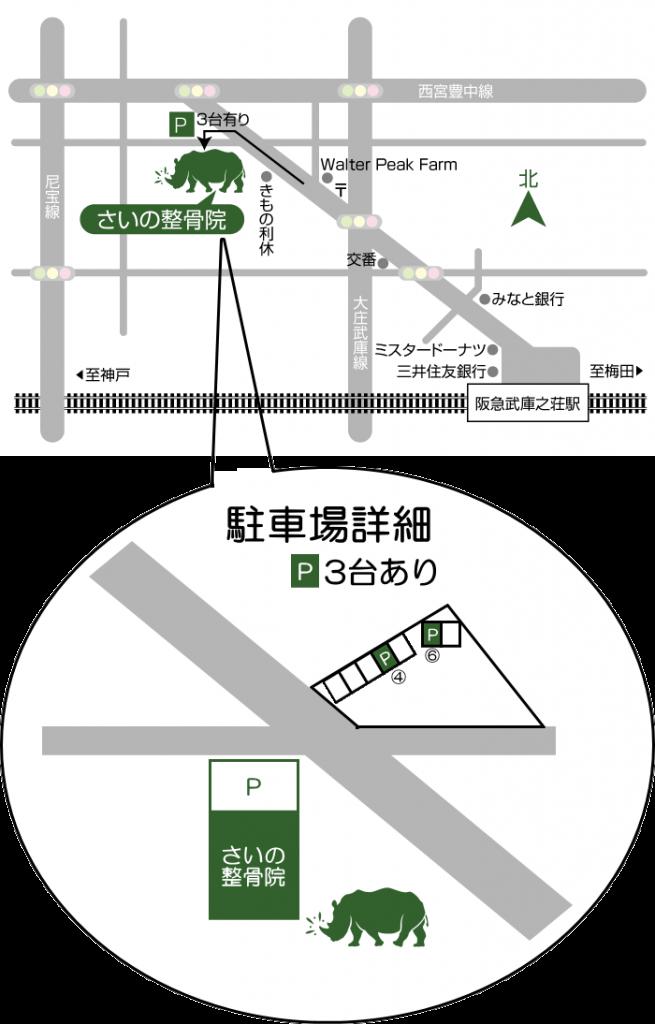 accessmap (1)